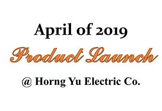 2019 宏于電機產品發表會-新的物聯網時代已經來臨!