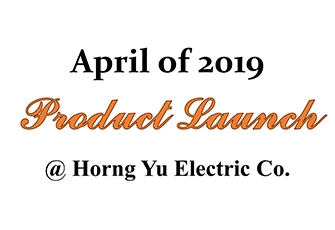 2019 HYEC Product Launch - New IoT Era Has Come!