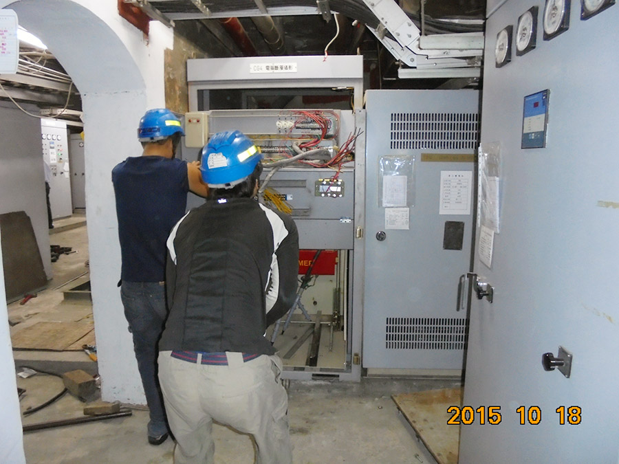 Replacement of Electrical Equipment
